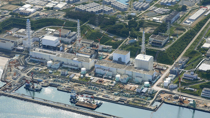 Radioactive water leaked from Fukushima storage tank – TEPCO