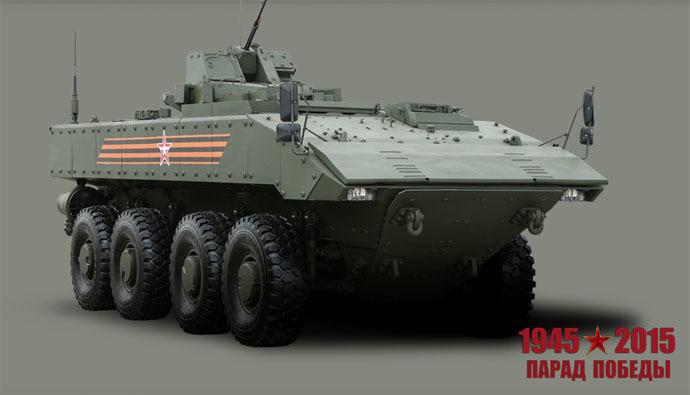 Boomerang APC, courtesy Russian Defense Ministry