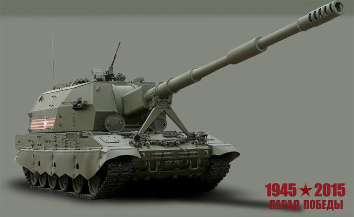 Koalitsiya-SV self-propelled artillery piece, courtesy Russian Defense Ministry