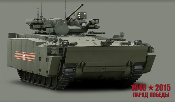 Kurganets-25 IFV, courtesy Russian Defense Ministry
