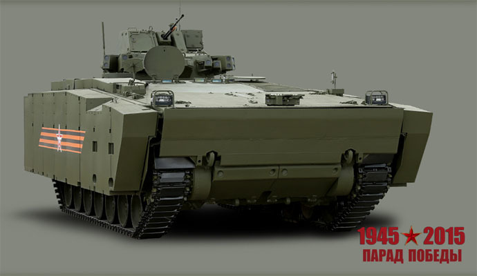 Kurganets-25 armored personnel carrier, courtesy Russian Defense Ministry