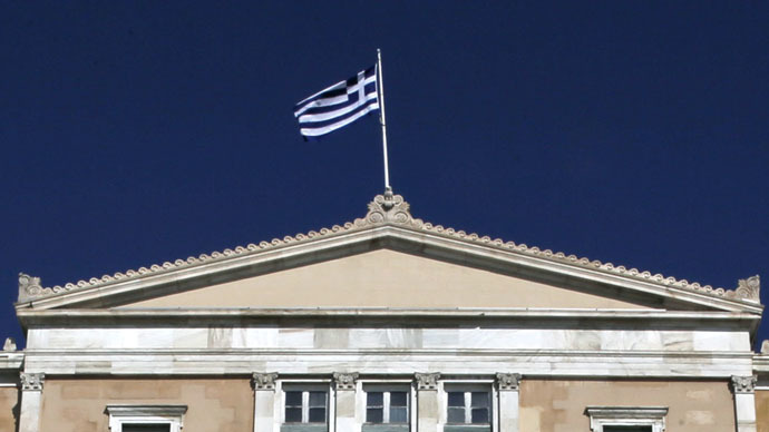 EU slashes growth outlook for Greece, blames high uncertainty