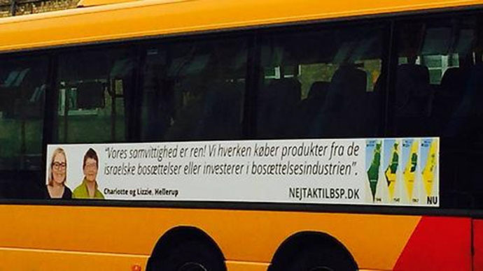 Danish anti-Israeli settlements bus ads halted