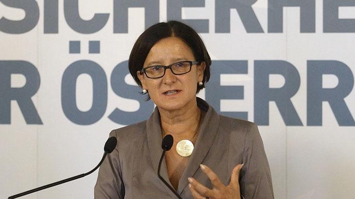Espionage affaire: Austria files complaint against German & US intelligence