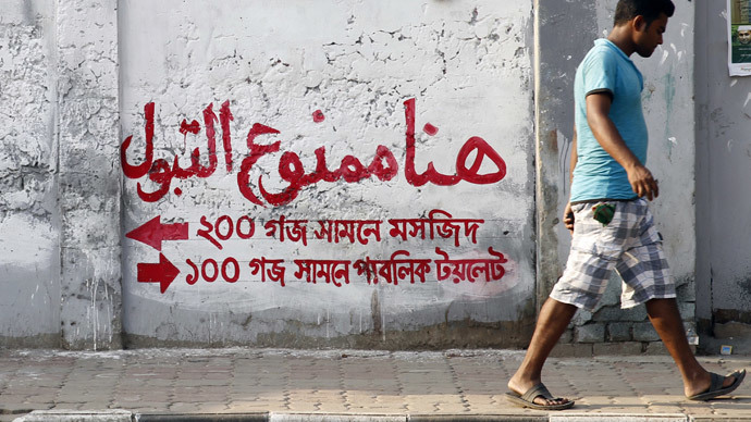 Bangladesh uses Arabic to stop public urination
