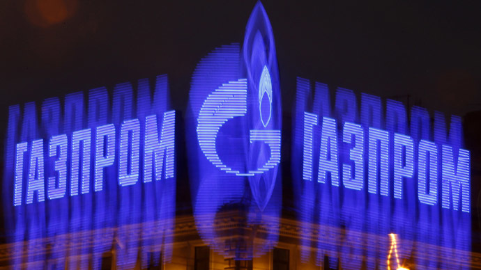 Gazprom, Ankara agree to start Turkish Stream gas deliveries in Dec 2016
