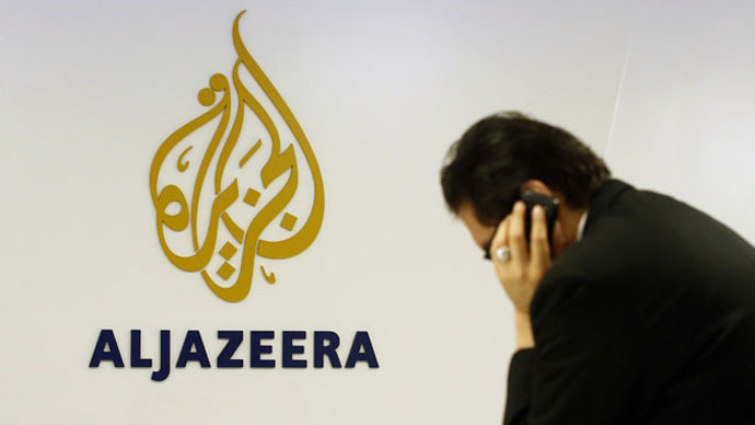 Al Jazeera Islamabad bureau chief put on terror list by US