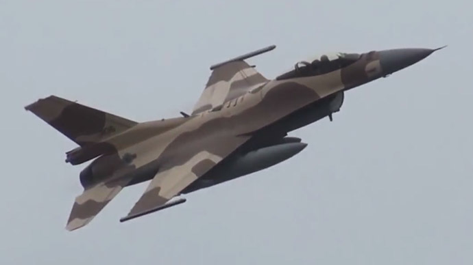Yemeni Houthis share video, images of 'downed' Moroccan F16 jet
