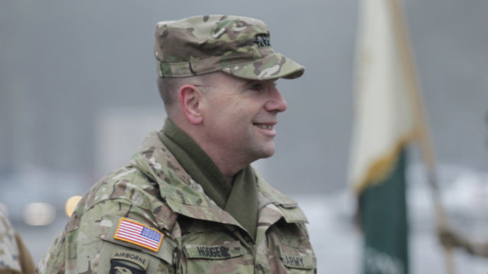 US commander in Europe to visit Ukraine