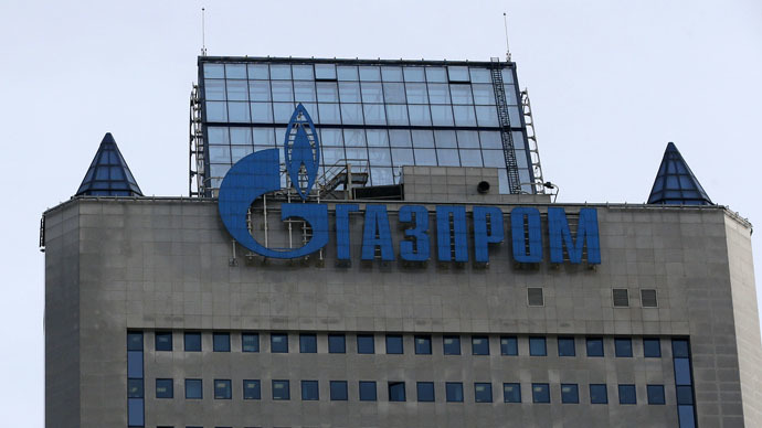 ​Ukraine begins anti-trust investigation into Gazprom