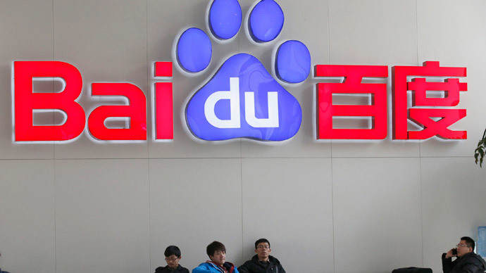 ​Baidu AI 'supercomputer' breaks Google's image recognition record