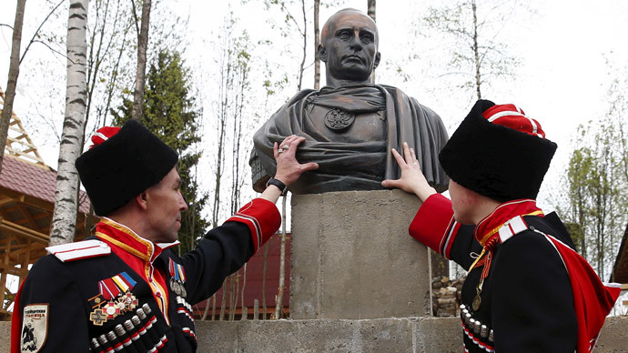 Cast in faux bronze: 'Emperor Putin' monument revealed outside St. Petersburg