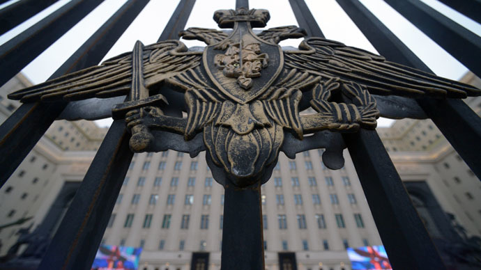 Kiev's capture of 2 Russian ex-military a 'show,' torture must stop – Moscow