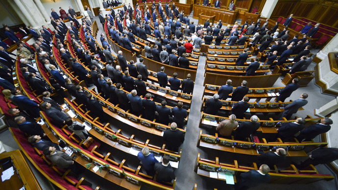 Ukraine passes bill allowing moratorium on foreign debt payments
