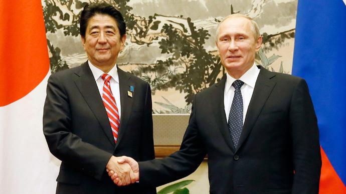 Japan: Putin's visit to Tokyo may settle Kuril Islands dispute