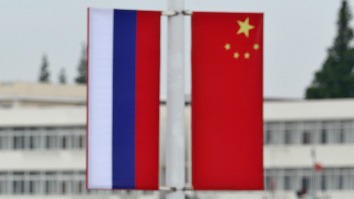 China to boost investment in Russia by 150% in 5yrs – official