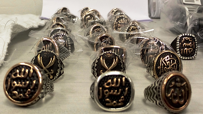 Israel confiscates 'ISIS-promoting rings' in airport en route to Palestine