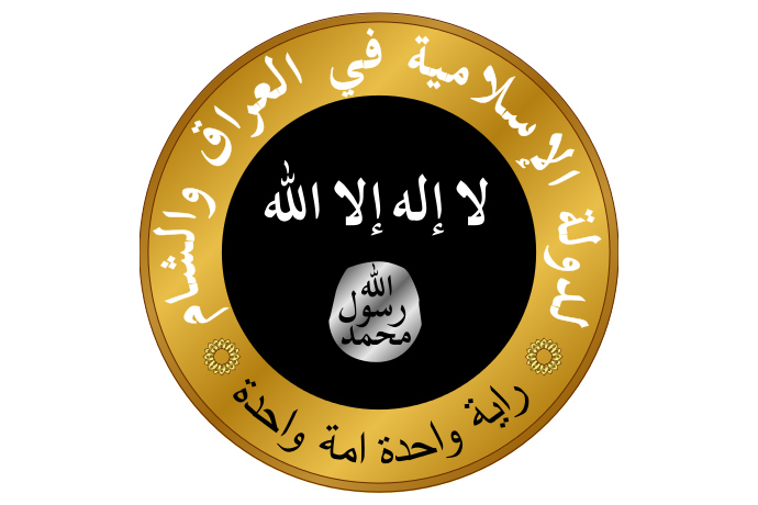ISIS seal (Image from wikipedia.org)
