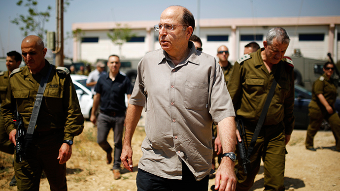Pro-Israel bias: BBC admits editorial breach in interview with Israeli defense chief