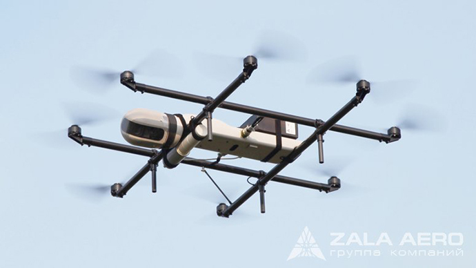 ZALA 421-22 copter. Image from zala.aero