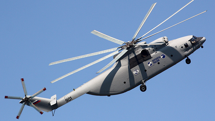 Russia launches production of upgraded Mi-26, world's largest helicopter