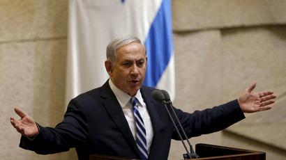 Nuclear Iran 1,000 times more dangerous than ISIS – Netanyahu