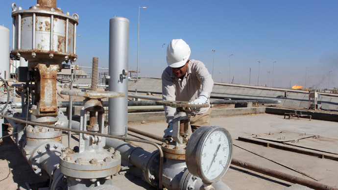 Iraq to increase oil export to new record high, price war intensifies - media