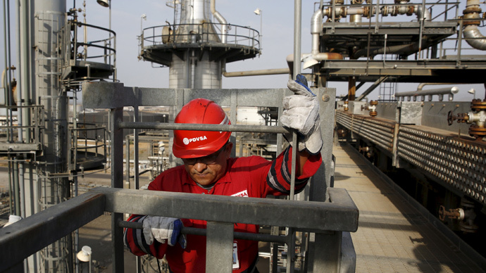 OPEC says global oil glut to persist till 2017 - media