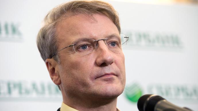 Top banker Gref speaks against hasty political reforms