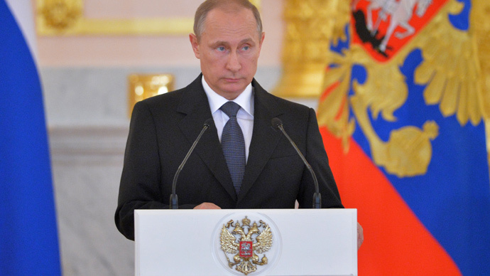 ​BRICS summit in Russia to launch New Development Bank & currency pool - Putin