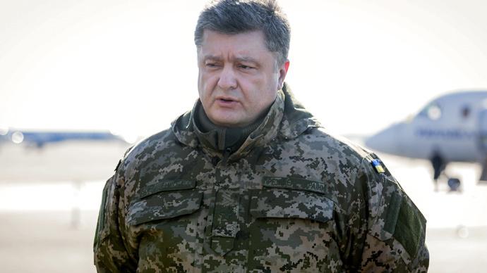 Martial law in Ukraine can be declared within hours - Poroshenko