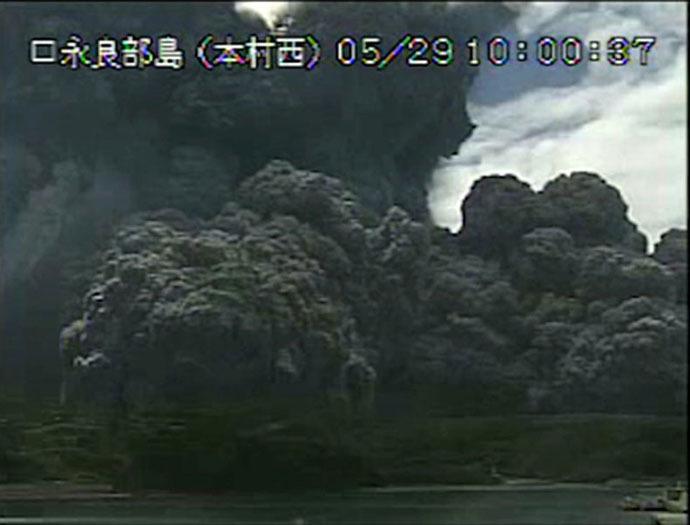 Reuters/Japan Meteorological Agency