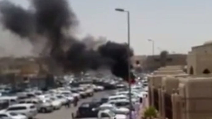 Blast outside mosque in Saudi Arabia, fatalities reported