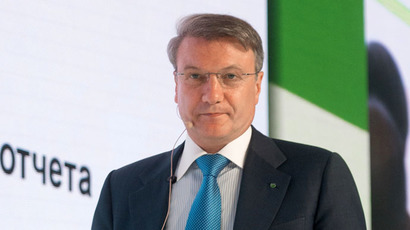 Herman Gref, Chief Executive Officer and Chairman of the Board of Sberbank (RIA Novosti/Iliya Pitalev)