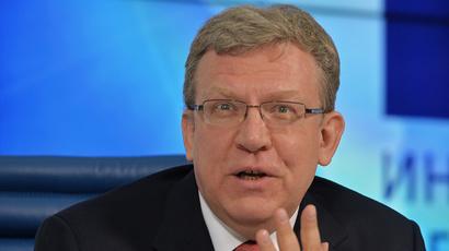 Alexei Kudrin (RIA Novosti / Alexey Kudenko)