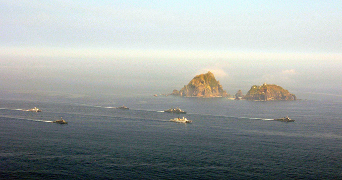 Liancourt Rocks (Reuters / South Korean Navy / Handout)