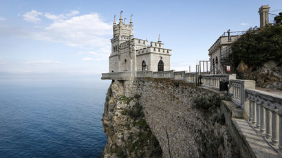 Ukraine plans to seize Russian foreign property to compensate  for 'lost' Crimea