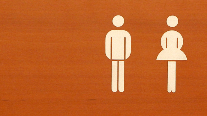 Stuck in Japanese lift during quake? No problem – water and toilets to be inside!