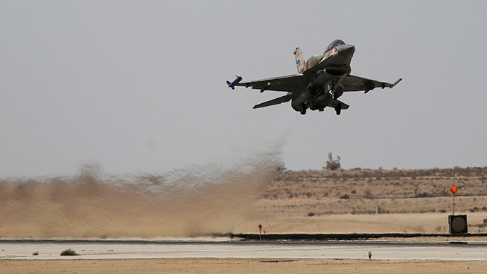 Multiple airstrikes in Gaza after two rockets launched into Israel
