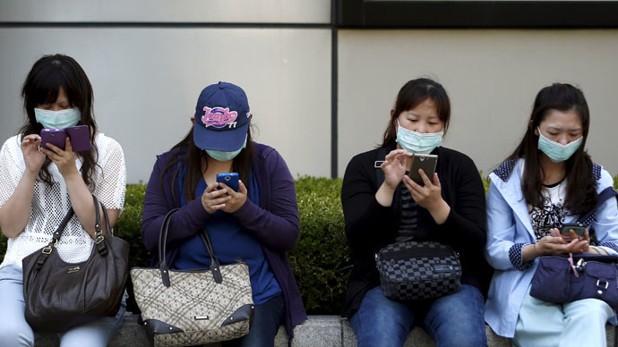 ​MERS alert: S.Korea closes schools, quarantines 1,600 as 3rd patient dies
