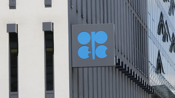OPEC ministers make key output decision at Vienna meeting