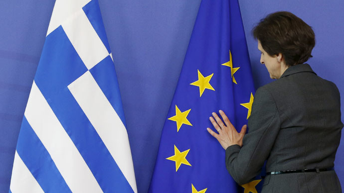 Greece puts off €300mn IMF payment till end of June