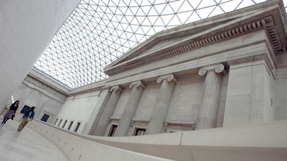 The Great Court of the British Museum (Reuters/Alessia Pierdomenico)