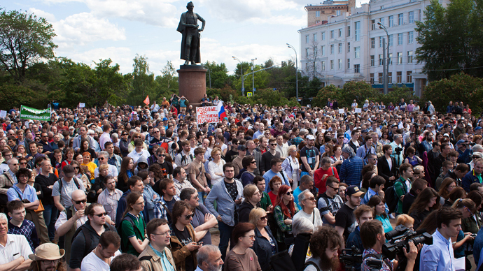 Moscow protesters rally against budget cuts in science, education