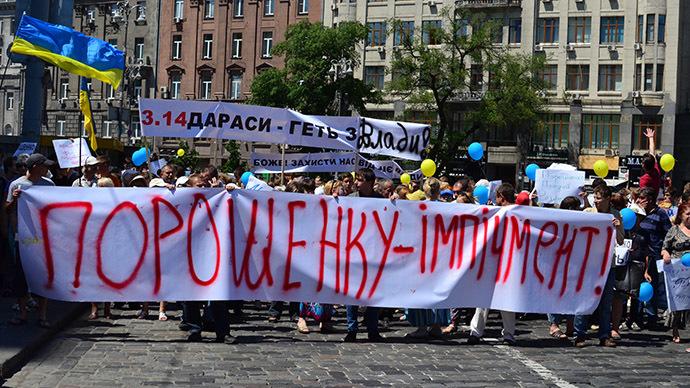 'Impeach Poroshenko!' Massive anti-govt rally held in central Kiev