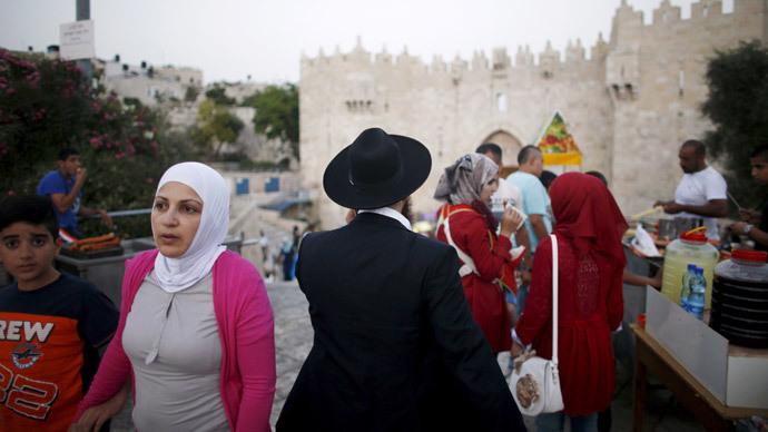 Supreme Court rules no Israeli sovereignty over Jerusalem for US passports