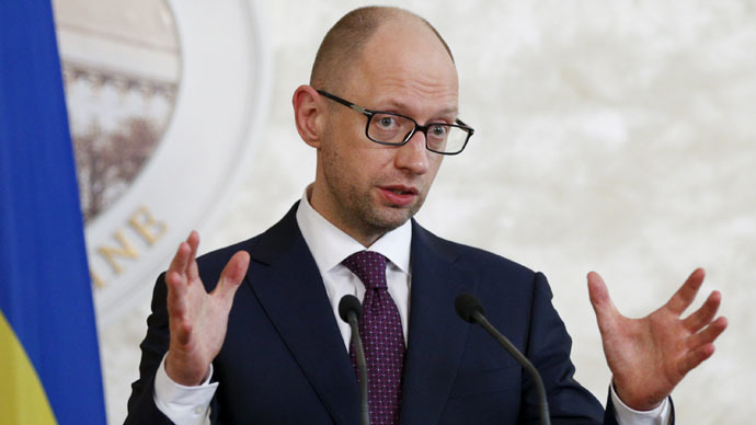 Kiev hopes to sell state-run companies to US investors - PM