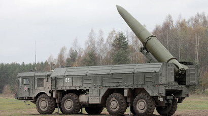INF 30 years on: US accuses Russia of non-compliance while funding mid-range missile R&D
