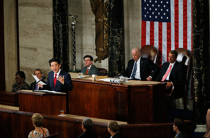 Japanese Prime Minister Shinzo Abe addresses a joint meeting of the U.S. Congress on Capitol Hill in Washington, April 29, 2015 (Reuters / Jonathan Ernst)