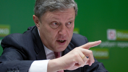 Leader of the Yabloko Party Grigory Yavlinsky (RIA Novosti  / Alexander Vilf)